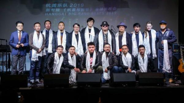 杭盖乐队正式发布新专辑